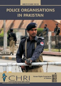 police_organisations_in_pakistan
